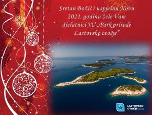 Sretan Božić i uspješna nova 2021. godina!